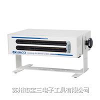 美国SIMCO PC2离子风机 SIMCO离子风机 PC2离子风机 美国离子风机 PC2离子风机