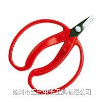 摘果剪刀 ARS爱丽斯 420-BP 日本爱丽斯 ARS剪刀