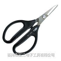 摘果剪 430-BP摘果剪 ARS爱丽斯 日本爱丽斯剪刀 ARS剪刀 430-BP