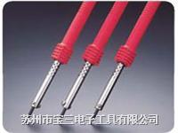 白光500电焊铁