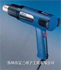 HL-2305LCD