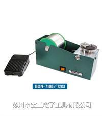 锡线切割机BON-7203