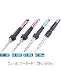 预热器PHN-1520 BONKOTE牌 日本邦可牌 烙铁头 日本邦可BONKOTE牌 邦可牌