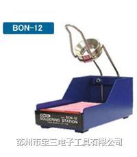 烙铁架BON-12