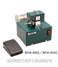 邦可熔锡炉/BONKOTE/MSD-1005-10