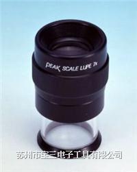 1986 日本必佳牌 放大镜 日本PEAK牌放大镜 手持式放大镜 5倍放大镜