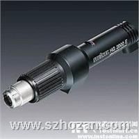 STEINEL德国司登利|HG-2000E热风枪