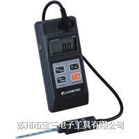 强力TM-701