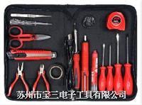 16件电子工具组套 德国昆杰套装工具 105-016工具套装 KUNJEK昆杰