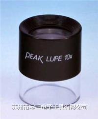 日本必佳放大镜 1961-10X 日本PEAK牌放大镜