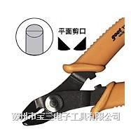 塑料专用剪钳YN-105