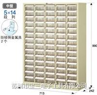 代理日本GOOT气体烙铁固特牌 固特GP-510SET气体烙铁