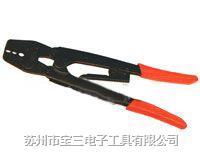 棘轮式压接钳KH-13(绝缘端子专用)
