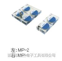 日本强力KANETEC牌MP-3导线磁块