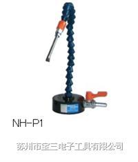 日本强力KANETEC牌导流管附磁座