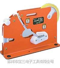 NICHIBAN米其邦/BS-3000N/胶带切割机