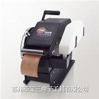 ELM易之美/TDH201/树脂胶纸切割机