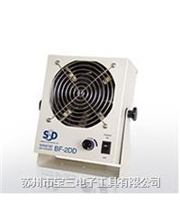 SSD西西帝/BF-2DD/离子风机