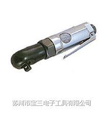 SHINANO信浓/SI-1209/棘轮扳手
