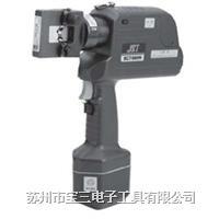 日本日压牌JST/BCT-860N/电动油压式压着工具