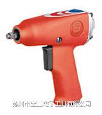 SHINANO信浓/冲击扳手/SI-1356ULTRA