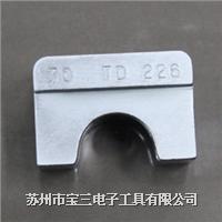 JST日压牌/TD-226/压接模块