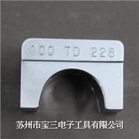JST日压牌/TD-228/压接模块