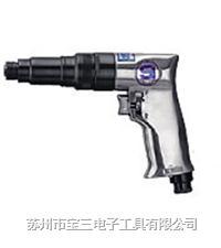 SHINANO信浓/气动螺丝起子/SI-1166