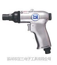 SHINANO信浓/气动螺丝起子/SI-1065D
