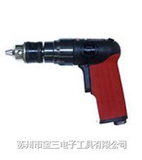 SHINANO信浓/气钻/SI-5501