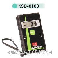 KASUGA日本春日/KSD-0103/数字静电电位测量仪