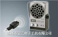 TRINC日本高柳/TAS-181