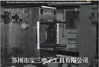 TRINC日本高柳/TAS-308