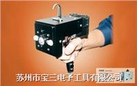 TRINC日本高柳/TAS-20