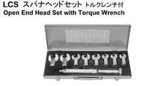 旭金属ASAHI牌/LCS2000/扳手组套工具