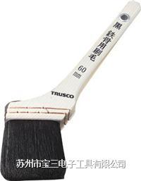 日本TRUSCO中山 TPB-222 黑铁骨用刷毛
