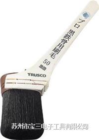 日本TRUSCO中山 TPB-213 黑铁骨用刷毛