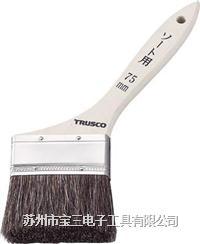 日本TRUSCO中山 TPB-445 筋型刷毛