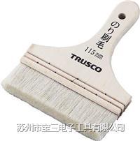 日本TRUSCO中山 TPB-475 扫除用刷毛