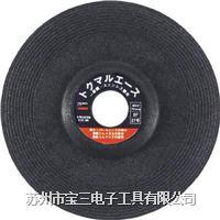 日本TRUSCO中山|TMA1006-24|研削砥石用品