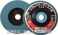 日本TRUSCO中山|TSPA100-B|金属用抛光片