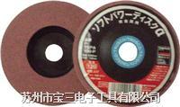 日本TRUSCO中山|TSPA100-P|非金属用抛光片