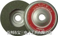 日本TRUSCO中山|SP100C3|树脂制抛光片