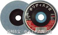日本TRUSCO中山|TPDA-100|研磨用抛光片