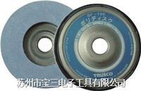 日本TRUSCO中山|GF100|研磨用抛光片