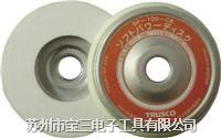 日本TRUSCO中山|SP100C8|研磨用抛光片