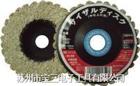 日本TRUSCO中山|TSD-100|研磨用品