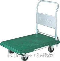 日本TRUSCO中山|MP-906NU-2|树脂制耐油搬运车
