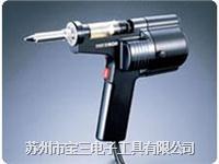 日本白光HAKKO/808/吸锡枪