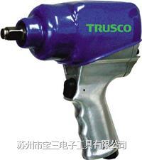 日本TRUSCO中山|TAIW-1460|气动起子